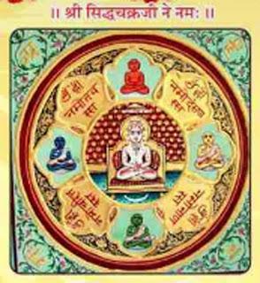 श्री ऋषभदेव बावन जिनालय में 9 दिवसीय शाश्वती श्री सिद्धचक्र नवपद ओलीजी आराधना 5 अक्टूबर से