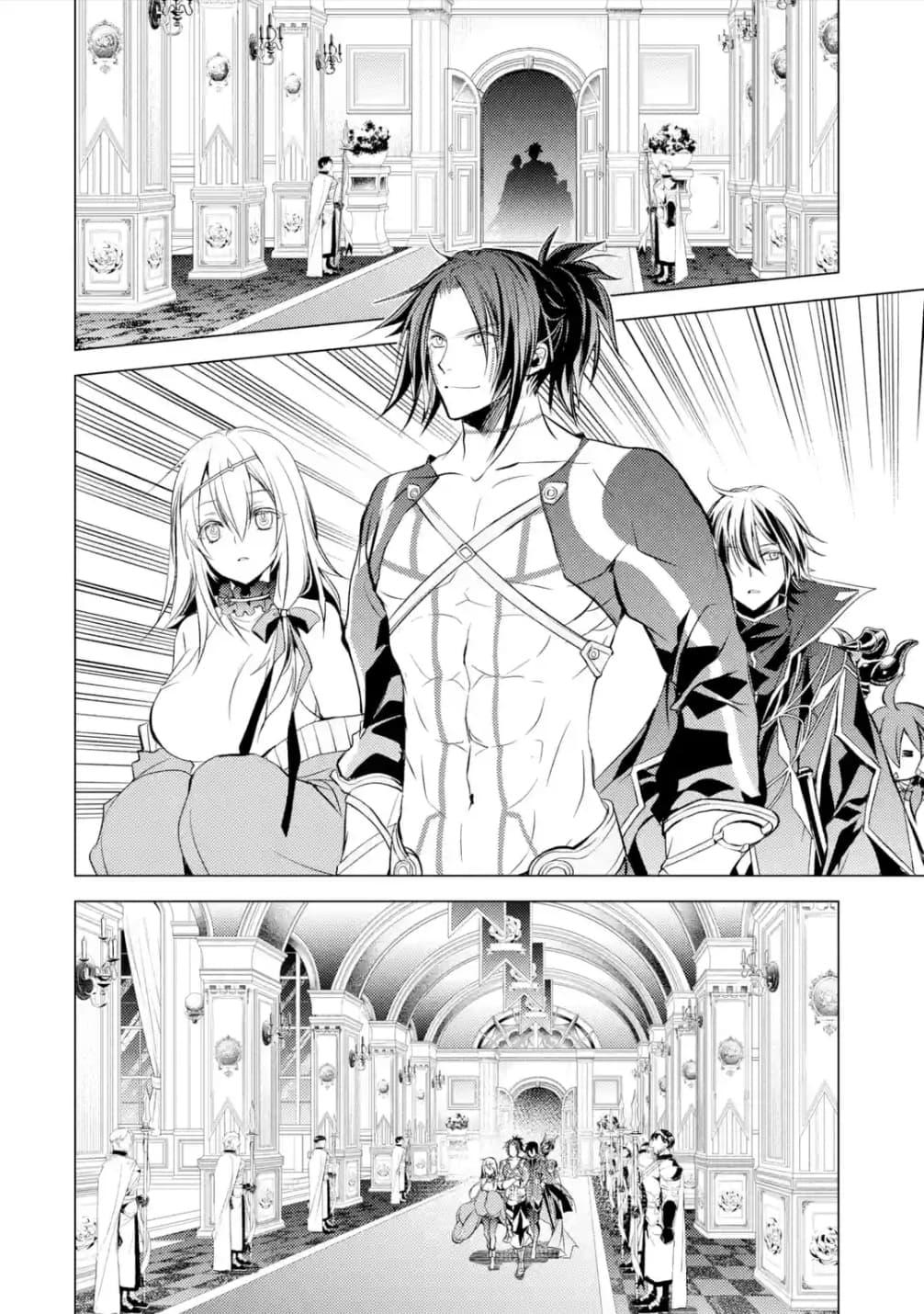 อ่านการ์ตูน Senmetsumadou no Saikyokenja ตอนที่ 4.4 หน้าที่ 7