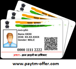 Aadhar Card Generation, Registration And Issue Process In India ?