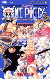 ワンピース コミックス 第40巻 表紙 | 尾田栄一郎(Oda Eiichiro) | ONE PIECE Volumes