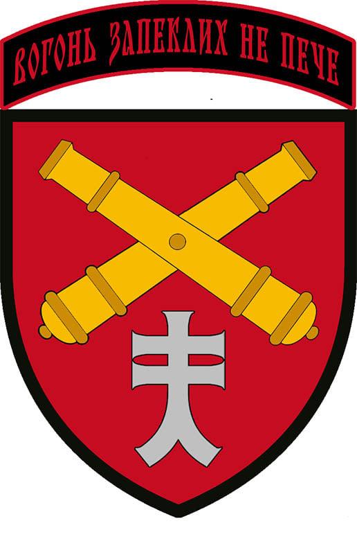 Затверджено емблему 44 окремої артилерійської бригади