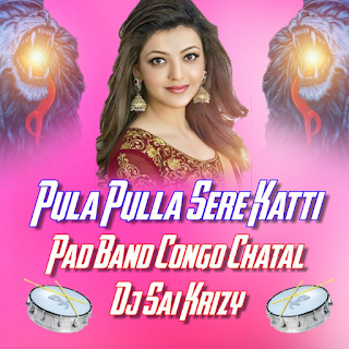 2020 Telugu Dj Songs 2020, Telugu Remix, 2019 Telugu Dj Songs 2020, , telugu songs, telugu dj songs, telugu remix songs, telugu folk songs, telugu all songs, telugu mp3 songs, telugu audio songs, telugu songs download, naa songs, telugu mp3 download, telugu dj mix songs, telugu dj mix songs, 2018 telugu mp3 songs, new telugu songs, telugu mp3 free download, telugu 2018 songs, telugu dj songs, telugu folk songs, teluguwap, telugu mp3 songs, dj remix songs, telugudjs, telugu dj remix songs, telugu mp3 new songs, dj dinna, djdinna mp3 songs, telugu mp3 songs free download, telugu dj songs, telugu mp3 songs, dj wap, telugu wap, telugudjsongs, mytelugusongs.in, 2018 telugu dj songs 2018 telugu movie mp3 songs 2018 songs download