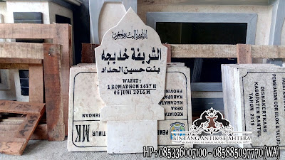 Nisan Kuburan Muslim, Nisan Marmer Tulungagung Harga Nisan Marmer