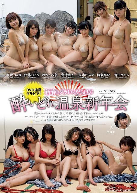 7 Gravure Idol Weekly Playboy 2017 No 3-4 Wallpaper HD