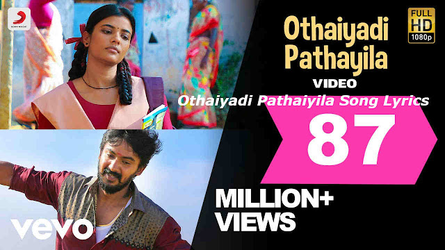 Othaiyadi Pathayila Lyrics - Kanaa