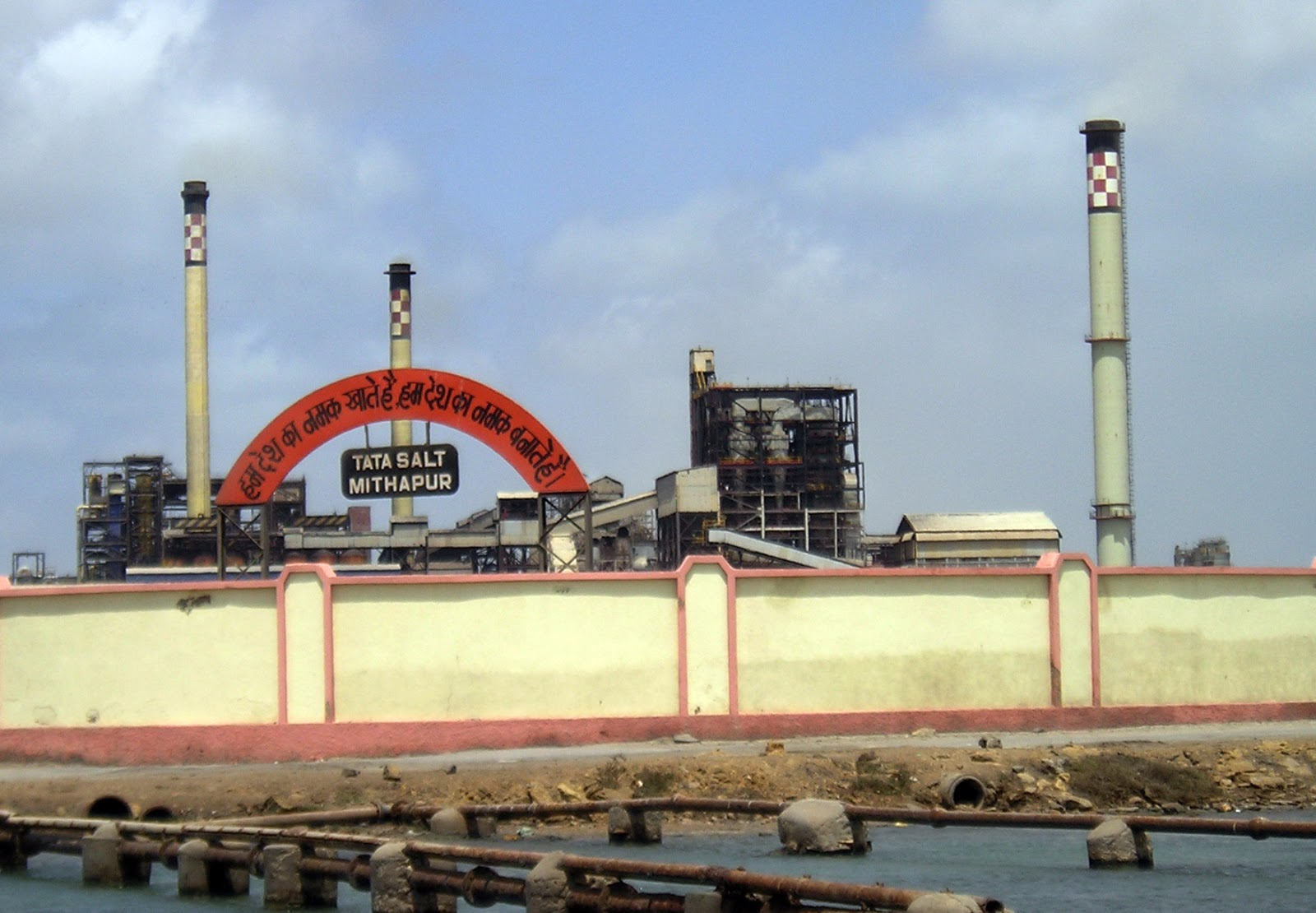 tata salt s mithapur plant Tata chemicals company history - tata salt recorded a market - a major fire broke out at the tata chemicals ltd plant at mithapur gutting a portion of the.