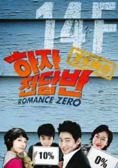 Biệt Đội Số 0 (vtv 3) - Romance Zero