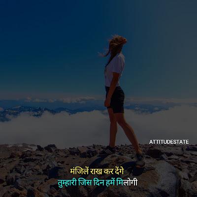 caption for instagram in hindi for girl