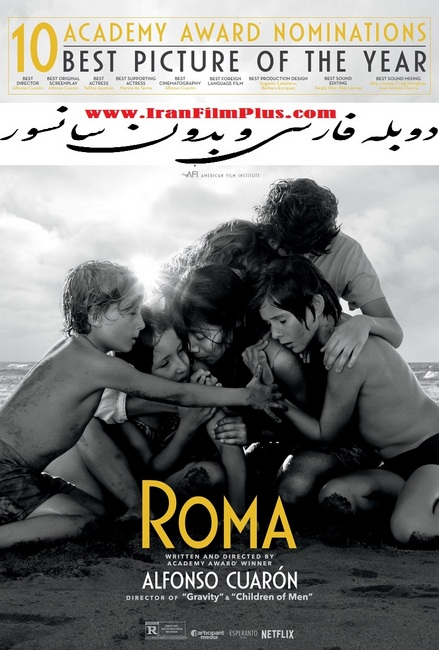 تماشا و دانلود فیلم جدید خارجی