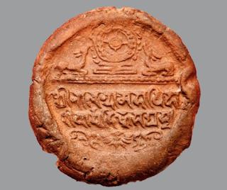 Segell Mahavihara Nalanda