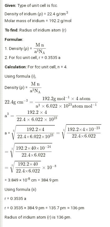 Solution from shaalaa.com