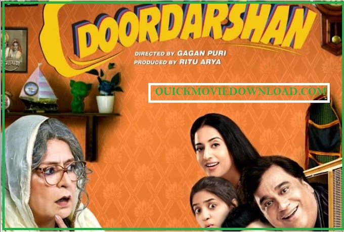 Doordarshan (2020) Full Hindi Movie Download HD  DVD Rip720p