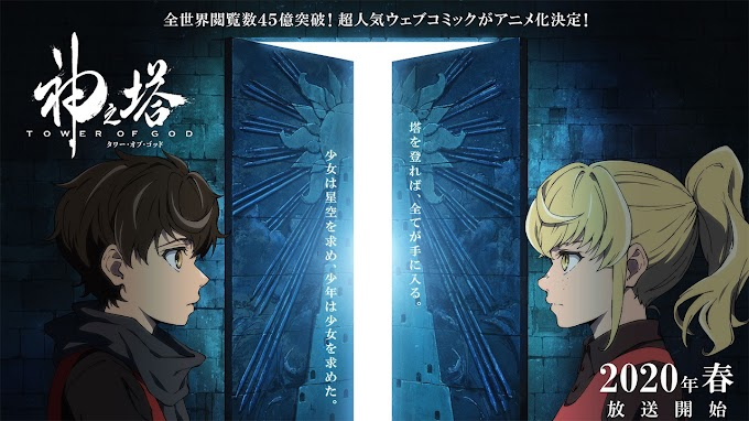 Descargar Kami no Tou: Tower of God [01/??] [Sub Español] [HD] [Mega] [MF]