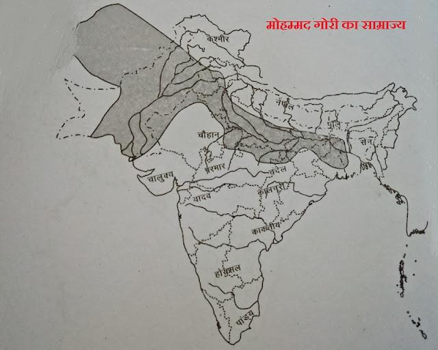 तुर्कों का भारत पर आक्रमण- महमूद गजनवी और मोहम्मद गौरी