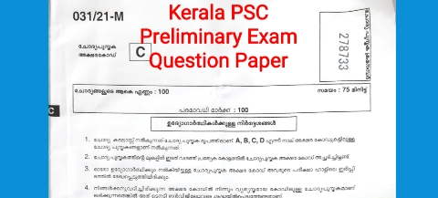 Kerala PSC 10 level Preliminary Question Paper
