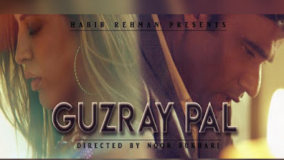 Guzary Pal Song Lyrics - Habib Rehman | Pakistani Music