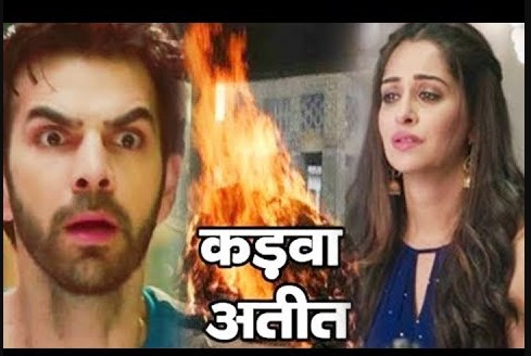 High Voltage Drama : Rayma's return has completely shattered Rohit and Sonakshi's love relationship in KHKT