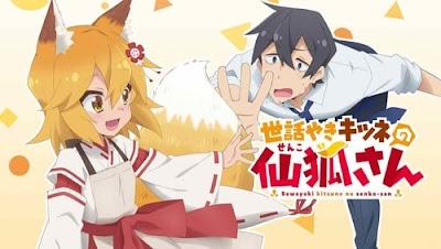 Sewayaki Kitsune no Senko-san Subtitle Indonesia [Batch]