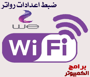 we router
