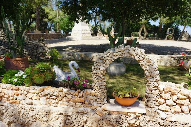 הגן במוחרקה