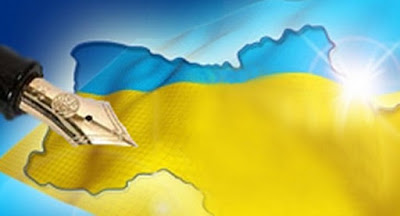 Міносвіти планує зміни до українськоїграматики