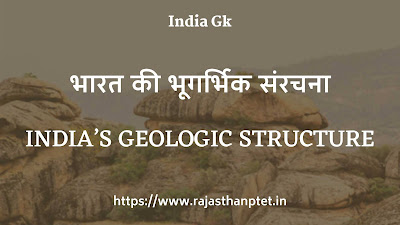 India's Geologic Structure