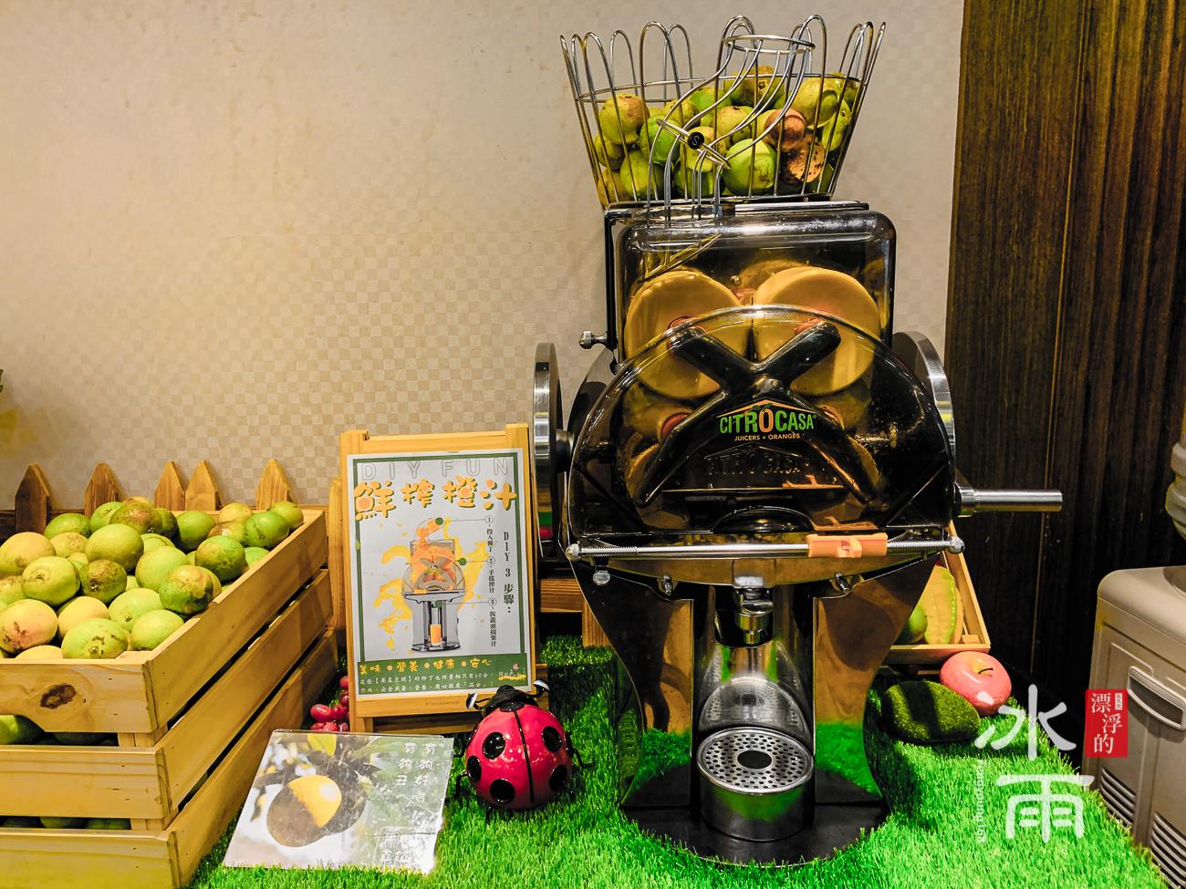 川湯春天溫泉飯店德陽館|必喝柳橙汁