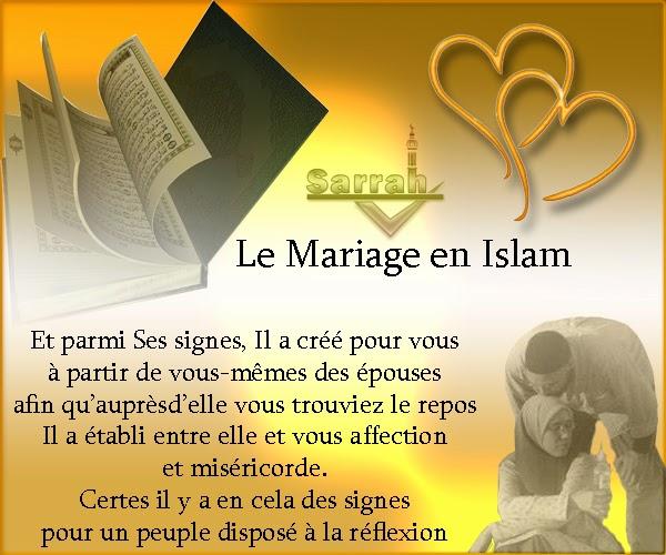 belles phrases en fran ais le mariage en islam. Black Bedroom Furniture Sets. Home Design Ideas