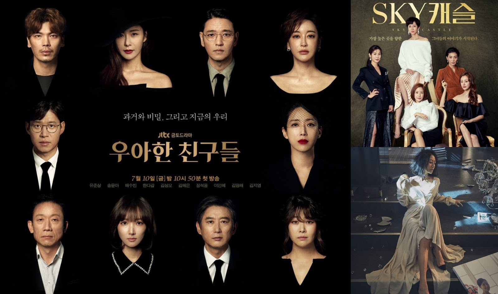 JTBC's New Drama 'Elegant Friends' Claimed to Continue the Success of 'Sky Castle' and 'The World of the Married'