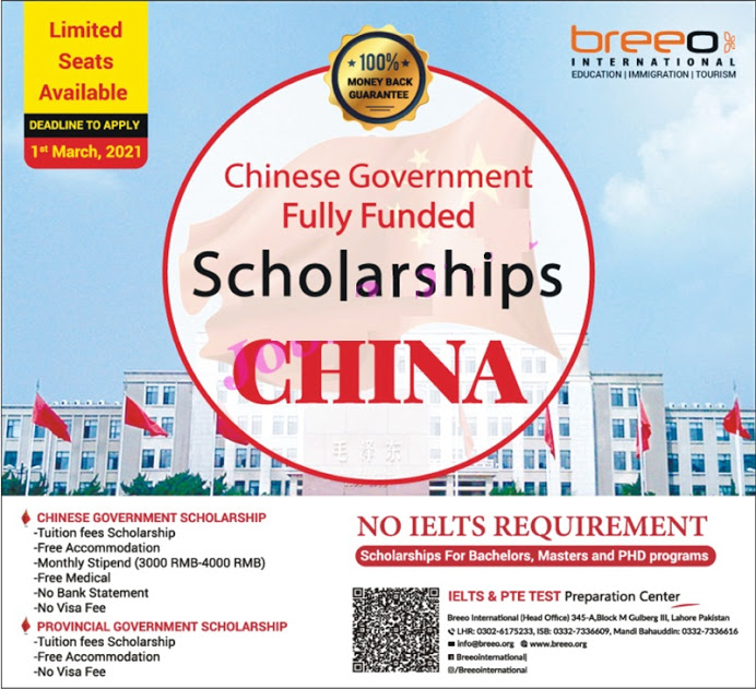 China Scholarship 2021 - China Scholarship for Pakistani Students 2021 - Fully Funded Scholarship in China 2021 - How to Apply China Government Scholarship