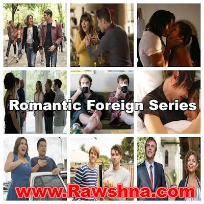افضل مسلسلات اجنبية رومانسية يجب ان تراها