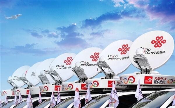 سرعة انترنت الجيل الخامس في الصين