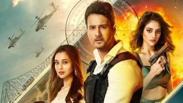 SOS Kolkata Full Movie Review Cast Story Release Date