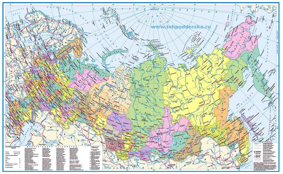 Карта Российской Федерации  Территория Рф с Крымом