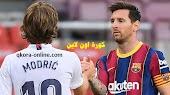 اعلان موعد مباراة ريال مدريد وبرشلونة في السوبر الاسباني