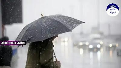 """موجة برد تضرب العراق وانخفاض درجات الحرارة دون الصفر في عدة محافظات  توقعت هيأة الأنواء الجوية والرصد الزلزالي، حالة الطقس للايام المقبلة في البلاد. وذكرت الهيأة في بيان """". أن """"طقس يوم الجمعة صحو بارد في عموم مناطق البلاد، ودرجات الحرارة ترتفع قليلا في المنطقتين الوسطى والشمالية"""". واشار الى أن """"طقس السبت المقبل، صحو بارد يتحول تدريجيا الى غائم جزئيا، في المنطقتين الوسطى والشمالية، ودرجات الحرارة مقاربة لليوم السابق، اما طقس المنطقة الجنوبية يكون صحو بارد مع بعض الغيوم، ودرجات الحرارة ترتفع قليلا"""". وتابع، أن """"طقس الاحد المقبل سيكون صحو مع بعض الغيوم في عموم مناطق البلاد، ودرجات الحرارة ترتفع قليلا"""". ولفت الى أن """"طقس الاثنين صحو في المنطقتين الوسطى والجنوبية، ودرجات الحرارة ترتفع قليلا، اما في المنطقة الشمالية يكون صحو مصحوب بالغيوم، ودرجات الحرارة ترتفع قليلا ايضا""""."""