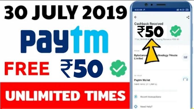 Paytm offer today add money promo code