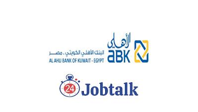 ABK Bank Egypt Summer Internship التدريب الصيفي في البنك الأهلي الكويتي