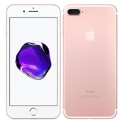 Daftar Harga Hp IPhone 7 Plus Terbaru 2020