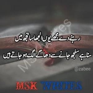 Best Poetry