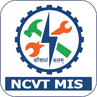 Alirajpur News- दो वर्षीय एनसीव्हीटी सर्टिफाईड कोर्स में प्रवेश हेतु आवेदन आमंत्रित -NCVT-MIS-Alirajpur