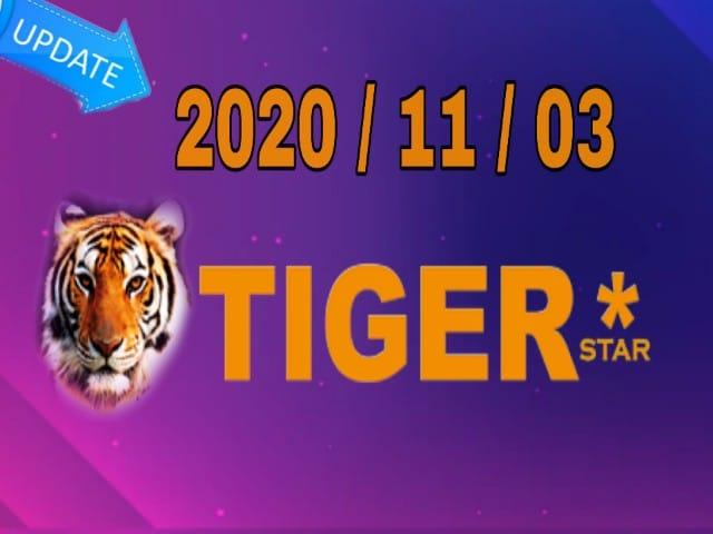 جديد تحديثات أجهزة تايغر TIGER بتاريخ 20201103