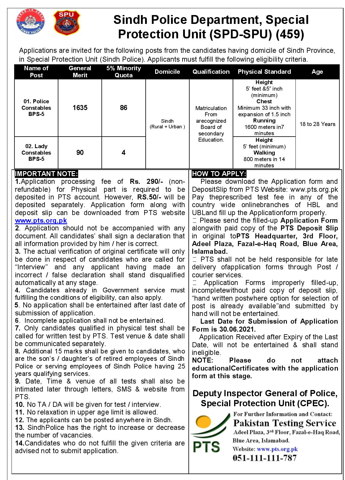 Sindh-Police-Jobs-2021-Special-Protection-Unit-SPU-for-Constables