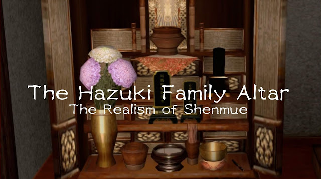 The Hazuki Family Altar - Part One | The Realism of Shenmue