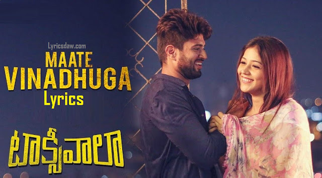 Maate Vinadhuga Song Lyrics