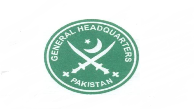 General Headquarter GHQ Rawalpindi (Pak Army) Latest Jobs For All Pakistan - Download Job Application Form