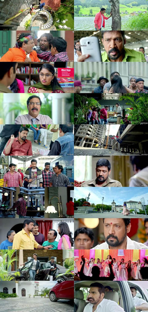 Loukyam 2014 Telugu DVDRip 400mb Screenshot