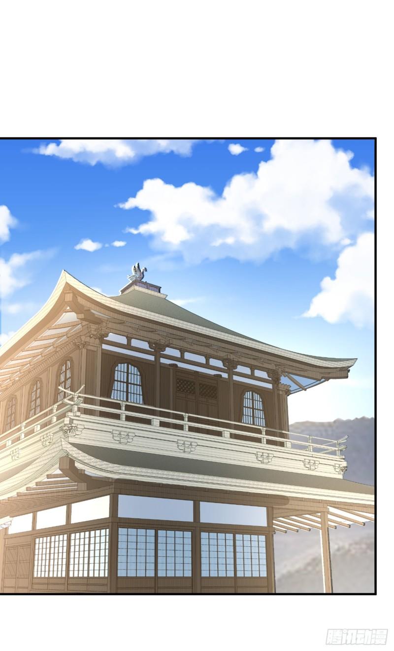 Yêu Giả Vi Vương chap 118 - Trang 22