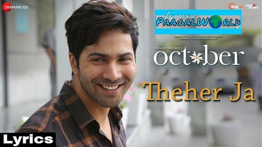 Theher Ja Lyrics - October - Armaan Malik | Varun Dhawan