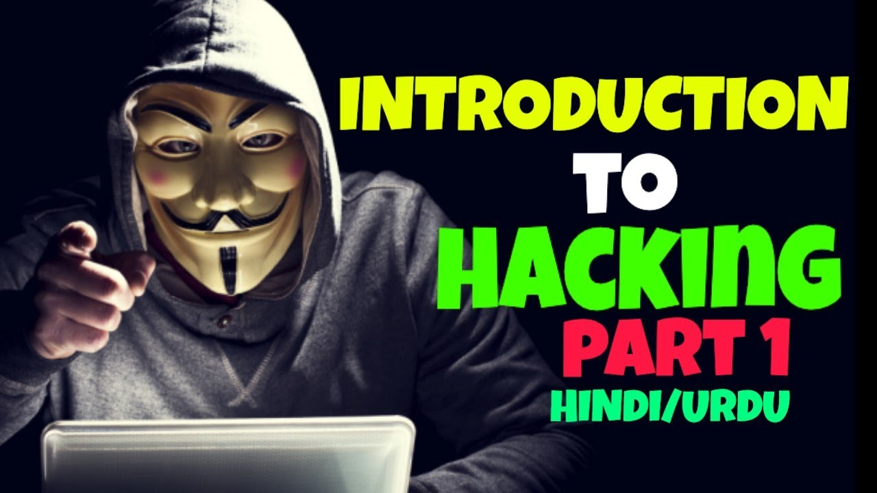 Introduction to hacking part 1 hindi ziga computer experts introduction to hacking part 1 hindi baditri Images